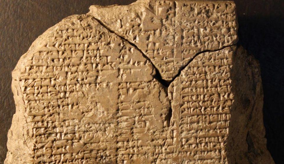 Gilgameș