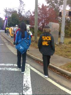 Peace Walk 2013