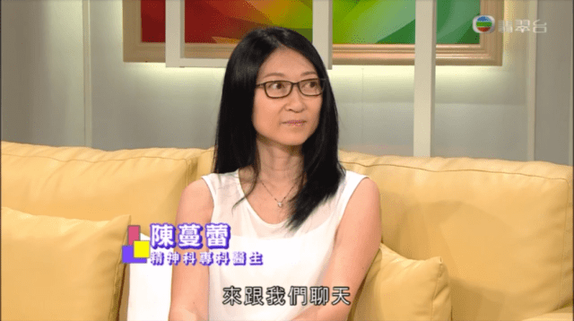 陈蔓蕾精神科医生 - 传媒访问报导 - 持久授权书专访@快乐长门人
