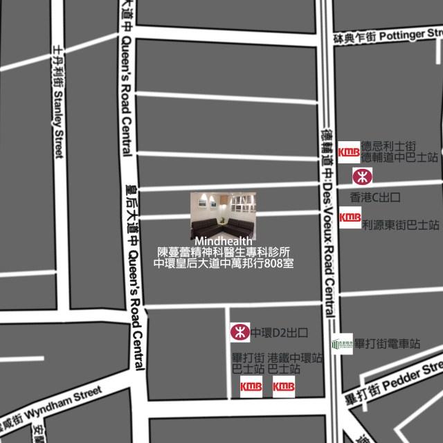 陳蔓蕾精神科醫生專科診所 - 如何前往 - 地圖指示