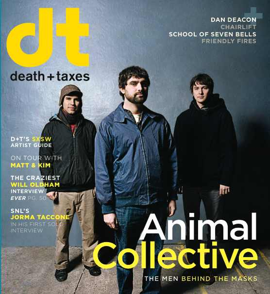 DT AC cover