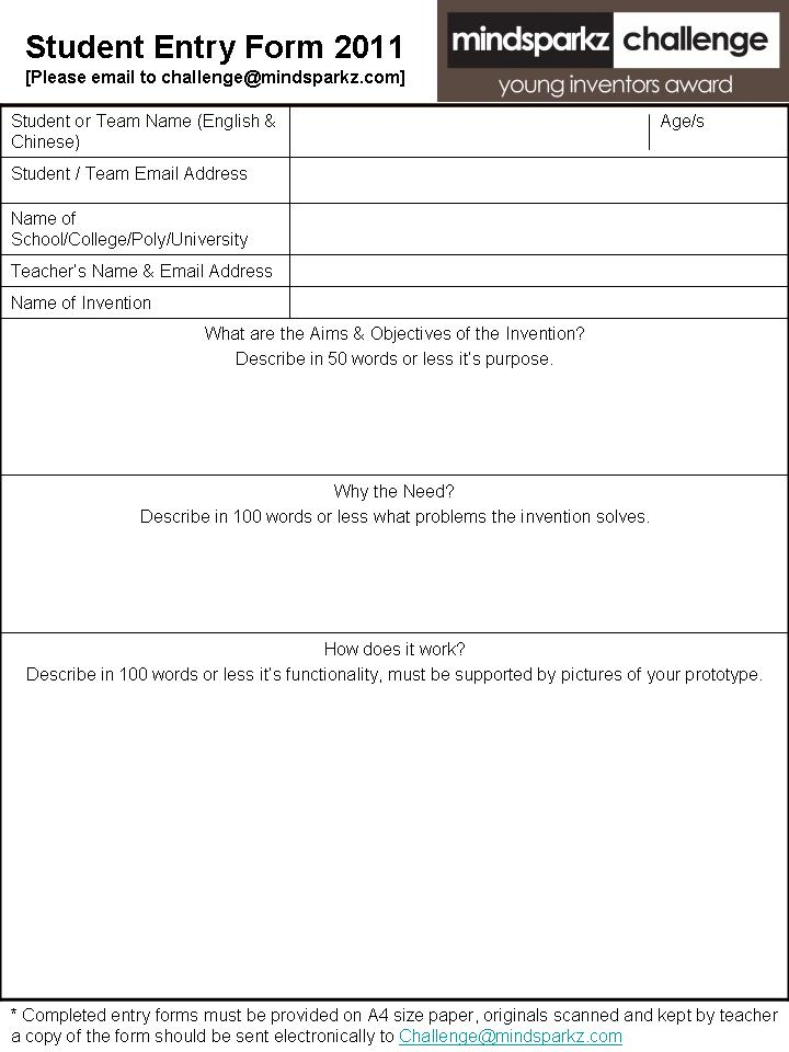 leave application form template