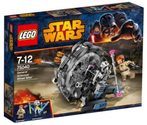 Star Wars 2014 Lego set 75040