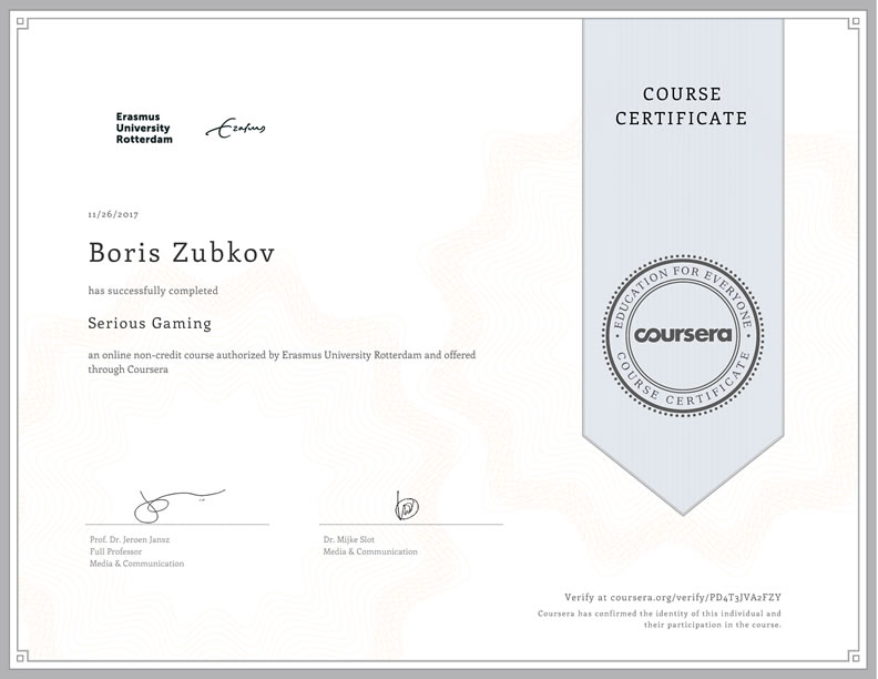 Serious gaming сертификат