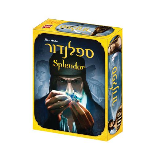 משחק קופסה ספלנדור