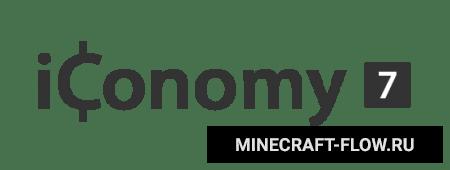 iConomy — плагин на экономику в Minecraft 1.12, 1.11, 1.10