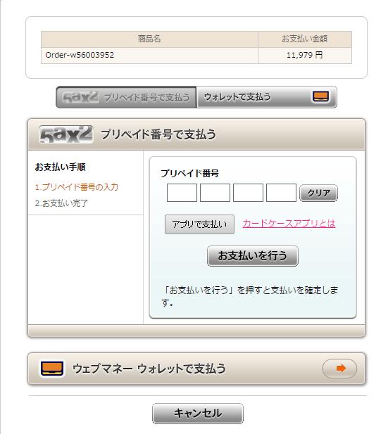 09988c61472e5853e24fc52981ca2772