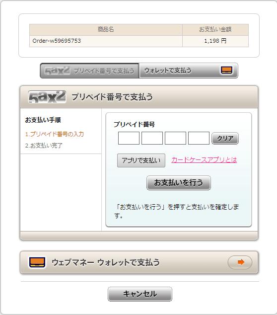 c3e364f0433a10e9dadfa5f3fcc890a0