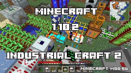 Скачать Industrial Craft 2 Mod для Майнкрафт 1.10.2