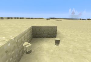 砂岩はいらないんだけど