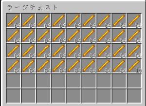 大盛りポテト