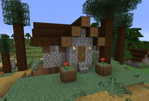 花壇のある家