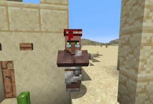 砂漠の司書