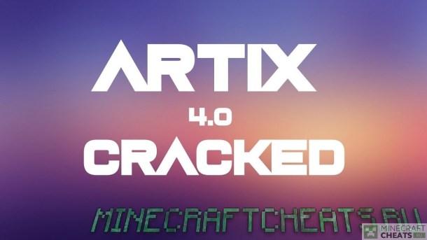 Чит Artix 4.0 на Майнкрафт 1.8.8