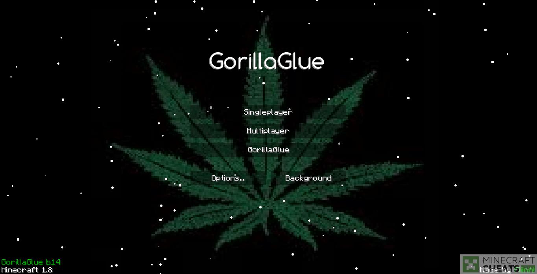 Главное меню чита GorillaGlue