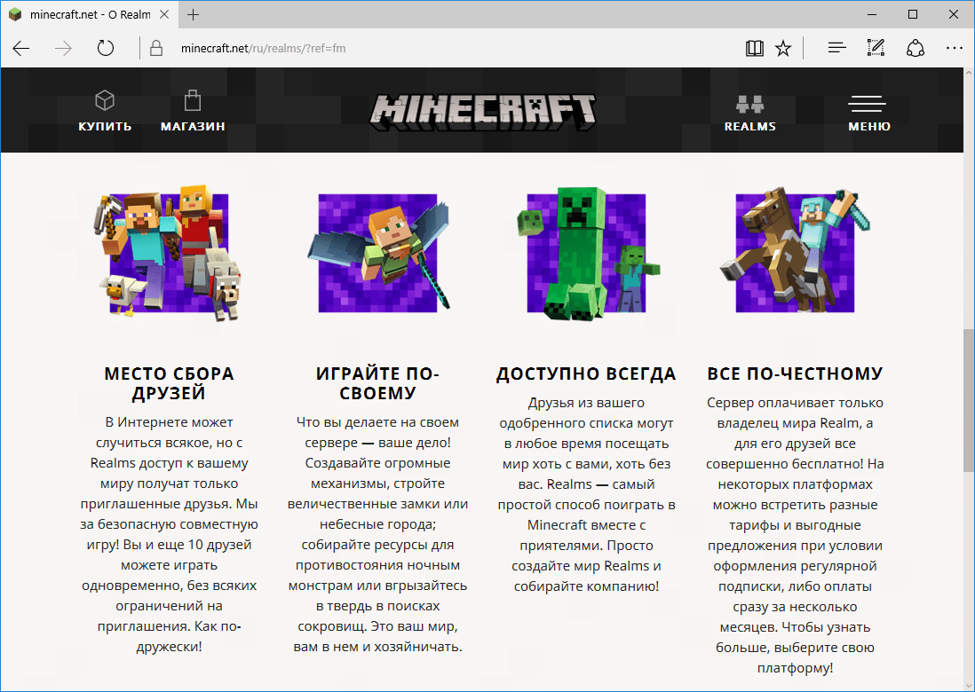 minecraft-net-translated
