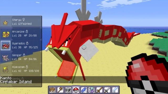 pixelmon-mod-minecraft-7