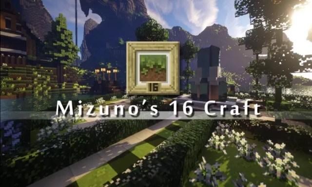 mizunos-16-craft-1