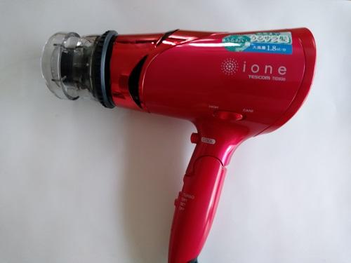 Hairdryertid930