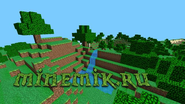 Красивые шейдеры для Minecraft PE