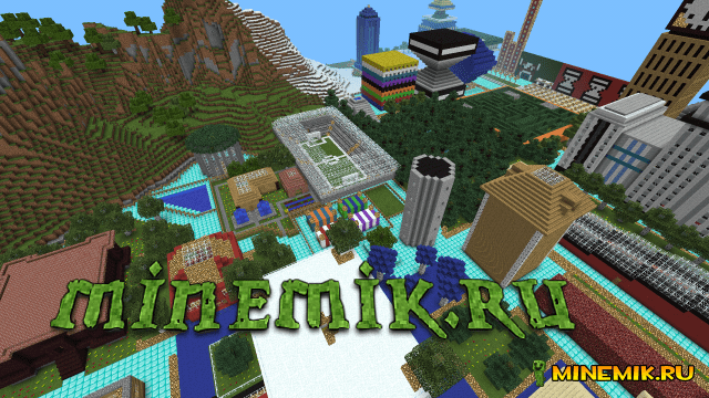 Большой город для Мinecraft PE