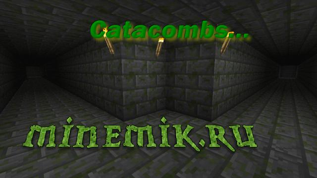 Квест в подземелье для Minecraft PE.