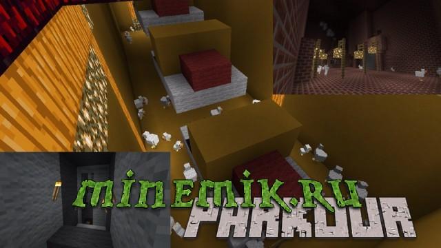 Куриный паркур для Minecraft PE