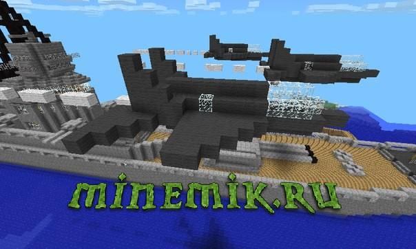 Карта с военным кораблем для Minecraft PE