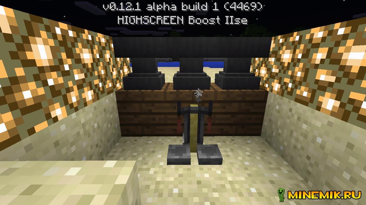 наковальни трех видов и варочная стойка в 0.12.0 build