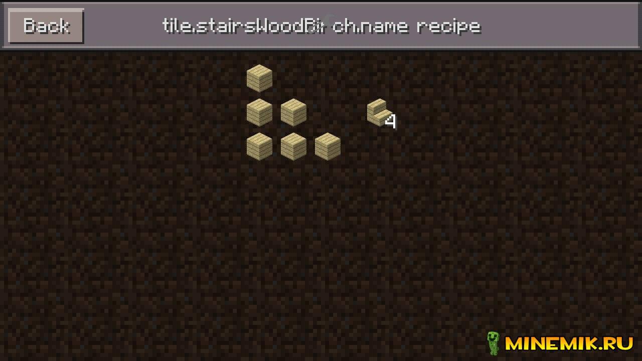 пример рецепта крафта в too many items