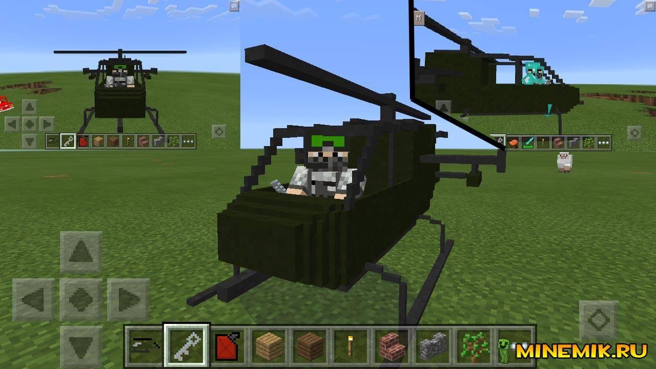 Вертолет в MCPE MECH