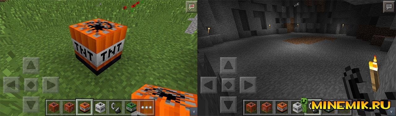 Mining Flat Bomb