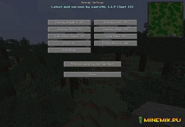 Мод Xaero's Minimap - миникарта для майнкрафт pc