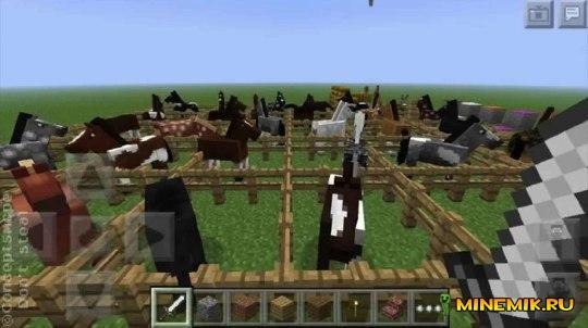 Лошади в minecraft pe 0.14