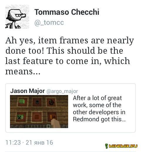 твит программиста mcpe