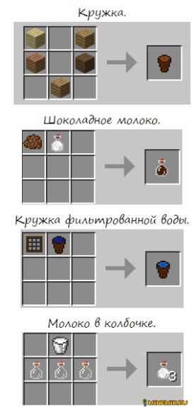 Screenshot_112