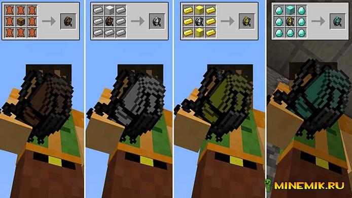 Мод Iron Backpacks для майнкрафт pc