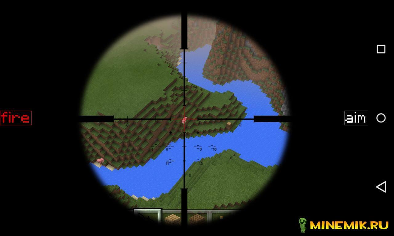Скачать мод DesnoGuns minecraft PE 0.13.1