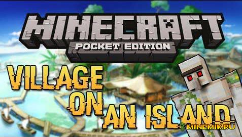 Карта Metro Dead Island для minecraft PE