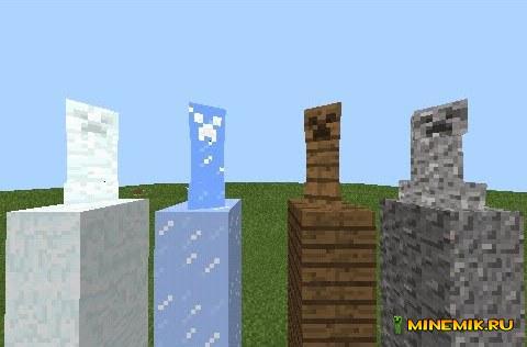 Мод Camouflaged Creeper для MCPE 0.13