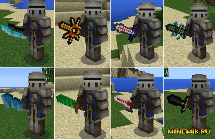 Мод More Swords для minecraft PE