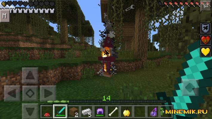 Мод The Witch для minecraft PE