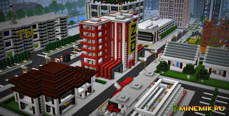 Большой город для Майнкрафт