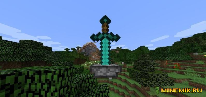 Pedestal-Mod-2