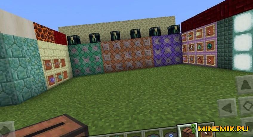Новый блоки в 0.16.0