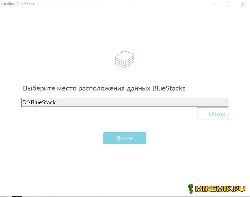Установка BlueStack