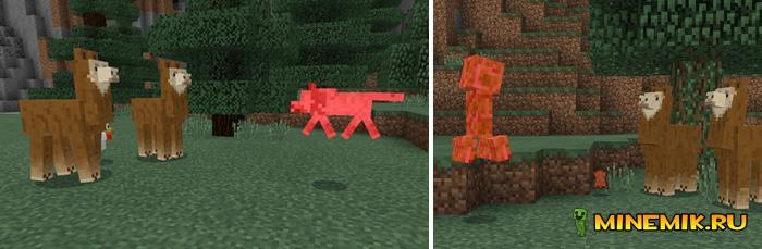 Аддон «Лама» для Minecraft PE