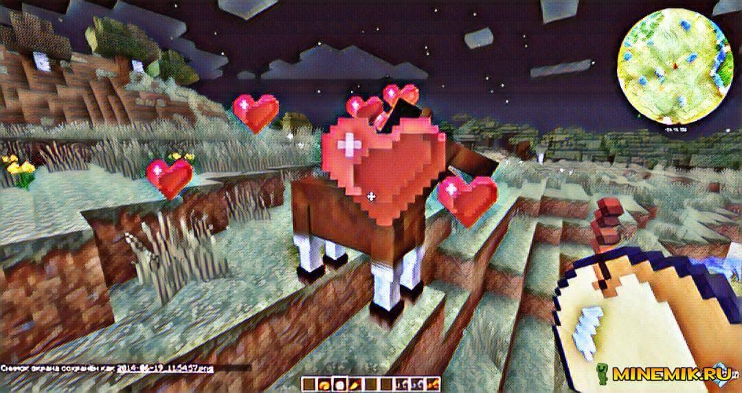 Размножение животных в Minecraft PE 1.0