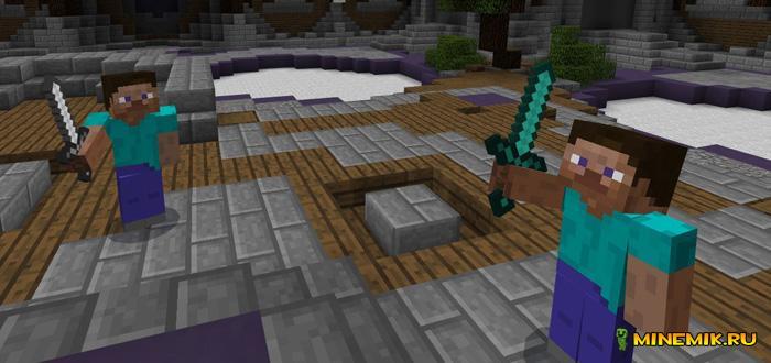 Карта PVP для Minecraft PE
