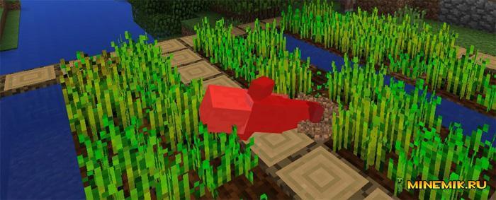 Мод на левитацию для Minecraft PE